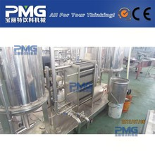 QHS-3000 new design and best price carbonating drink mixer / beverage mixing machine