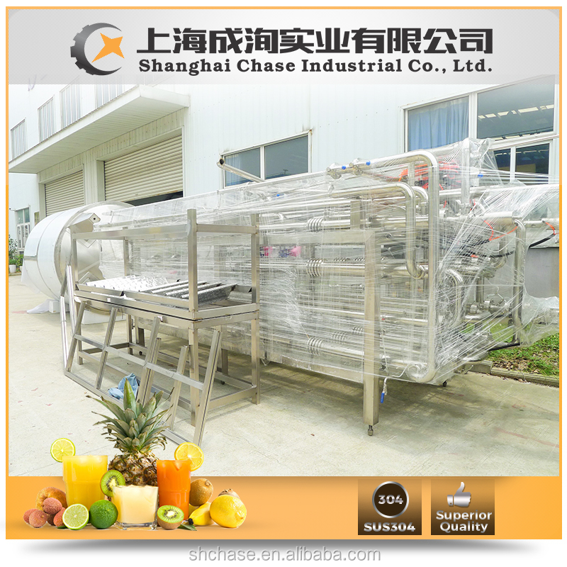 Top selling high speed automatic fruit juice sterilization machine