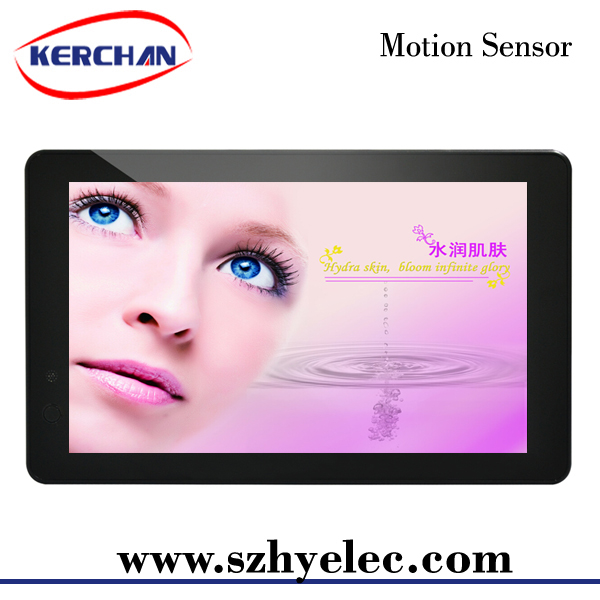 Kerchan New Motion Sensor 10 inch lcd screen with low power consumption