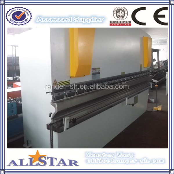 sheet metal cutting and bending machine,guillotine shears and press brake
