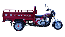 Loncin 125cc/150cc adult heavy load diesel cargo tricycle/three wheel motorcycle