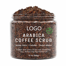 Wholesale 100% Natural Coconut Oil Exfoliating Coffee Body Scrub Best for Acne