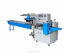 Automatic Cake/Bread/Mooncake Pillow Horizontal Packing Machine