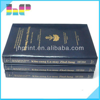 Top quality promotional manufacture gold UV coating hardcover book print