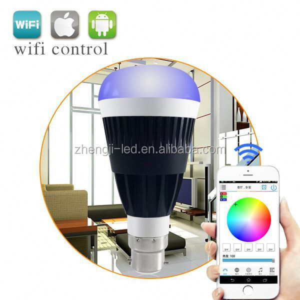 hot 2016 products,IOS Android RGBW 2pin 4pin plc g24 led bulb gx24q led bulb