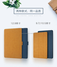 Original ROCK Uni Series PC+PU Leather Full Case With Stander With Dormant Function Cover For iPad 2017(9.7/10.5/12.9) PR-162