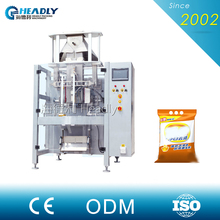 Vertical Powder Packing Machine -- with More Reasonable Structure and Perfection Fashion