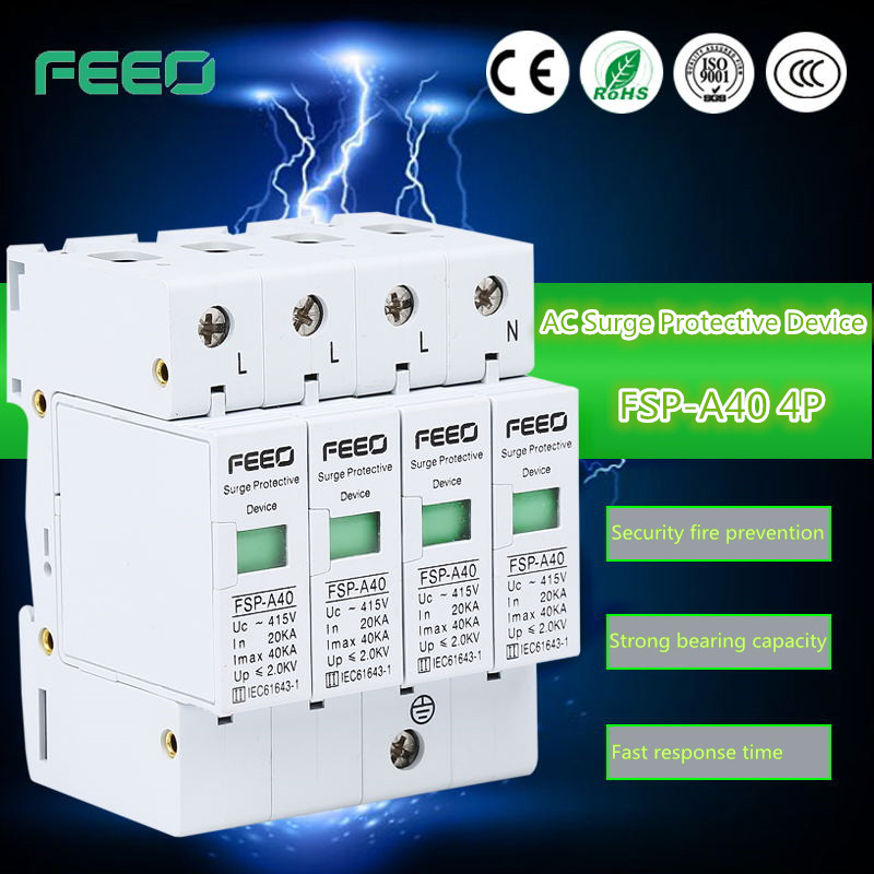 220/380V AC Series notebook surge protector electronic surge protectors ac box surge protective device for home use