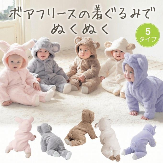 Drop shipping Newborn Baby Boy Clothing Fleece Winter Girl Rabbit Romper Infant Babies Clothes Meninas Bear Down Snowsuit Pink B