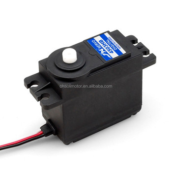 PDI-4503HB plastic gear standard digital servo for RC airplane