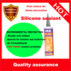 Water proof One component acetic general purpose silicone sealant for glass and aluminum alloy