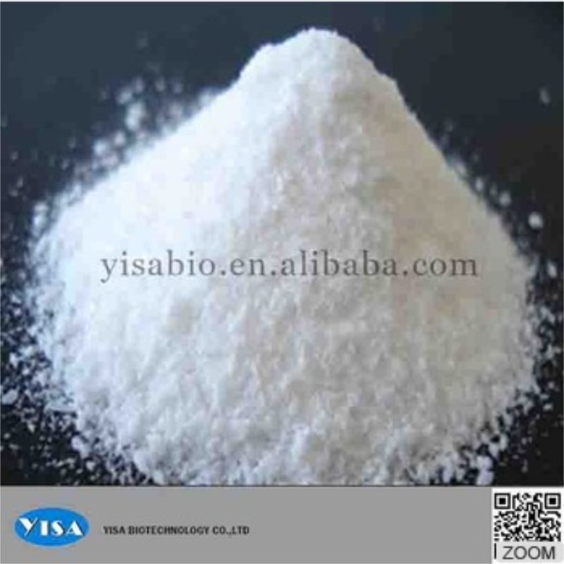 Feed Grade Diclazuril powder 101831-37-2