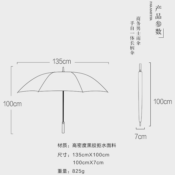 "62"" Large Auto Open Golf Rain Umbrella,Oversize Windproof Resistant Tested Golf Umbrella,Double Windproof Waterproof Umbrellas"