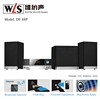 Professional design FOB price stereo sound 65W RMS 2.1 home theater hifi speaker system
