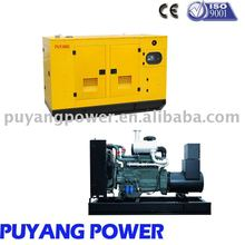 30kVA to 150kVA Deutz soundproof diesel generator set