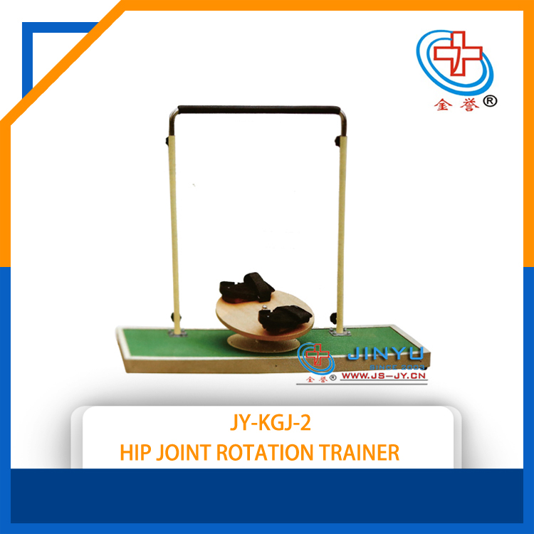 JINYU REHABILITATION PRODUCT Hip Joint Rotation Trainer