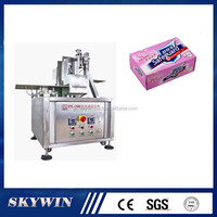Skywin Paper Box/Boxes/Cartons/Soap Box Packing Packaging Machine