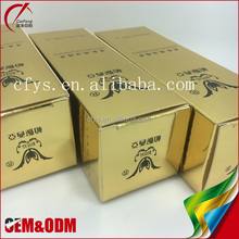 High quality customized design cosmetic gloss cardboard golden paper box