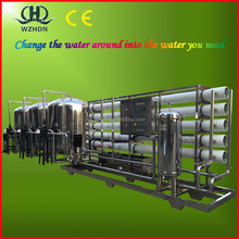 purified water plant treatment machinery/water scale remover