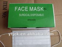 non woven face mask disposable cpr mask