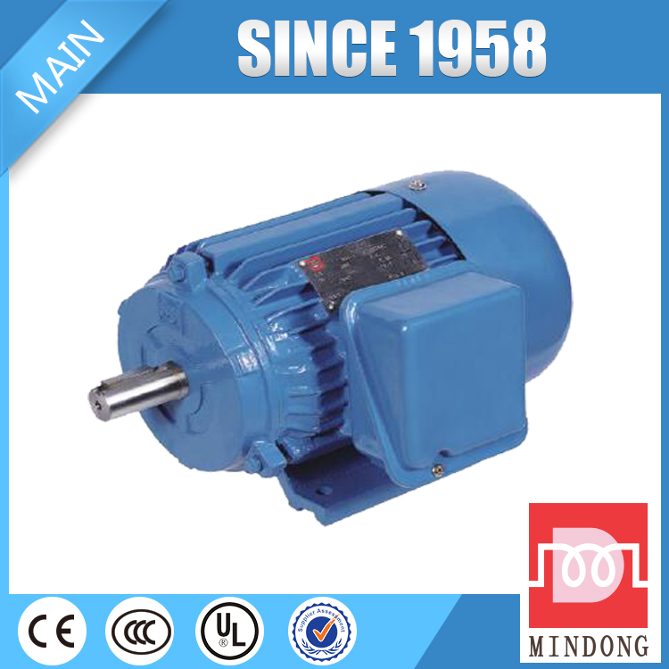 Y series three-phase electric lawn mower motor