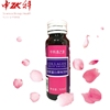 New trend product ZHONGKE COLLAGEN FRUIT DRINKS 50ml/bottle*10bottles/box anti-aging whitening collagen drink