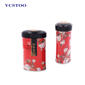 Chinese Supplier Fancy Mini Metal Tea Gift Tin Boxes Packing Wholesale