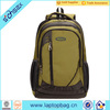 2016 New Backpack Custom Fashion Cheap Wholesale School Bag For Teenagers