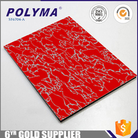 2016 High Quality Antibacterial Decorative Wall Panel Fire Rated Acp