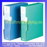 A4 Economy Display book stationery document case