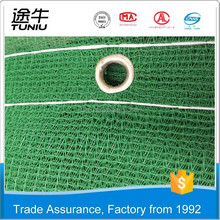 HDPE plastic rope net/PE safety rope fence/PE safety net