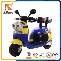 new design electric motor tricycle for kids---TIANHUN