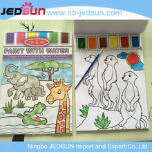 Creative water painting & coloring & drawing book with water brush pen for kids and children fun