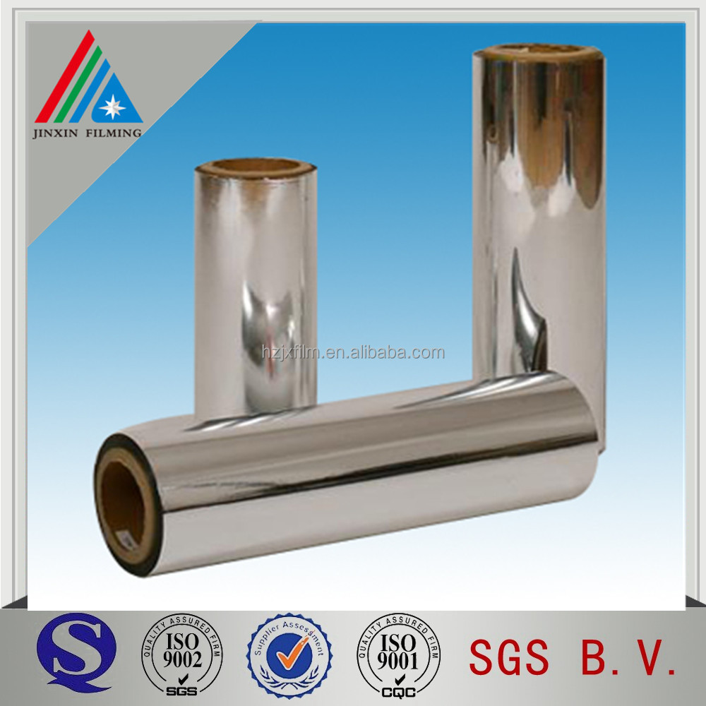 High Barrier Aluminum Metallized BOPP film for lamination/printing