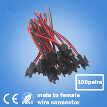SM2.54 SM 2.54MM 2P 2 Pin Plug Male to Female Connector Plug With Wire Cable Total 20CM for LED ect
