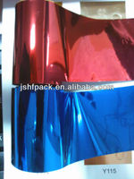 color heat transfer hot stamping foils for paper and plastic film