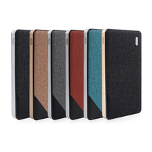OEM ODM customize Genuine 10000mah leather power bank