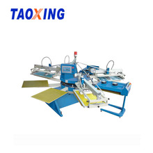 Automatic 4 Colors T-shirt Screen Printing Machine