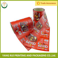 China wholesale Simple Design dairy product plastic film rolls,opp roll