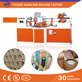 LW-2D Small Size Automatic Spiral Paper Tube Making Machine