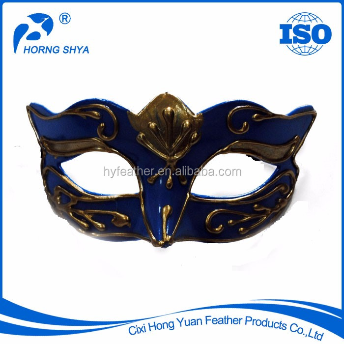 Made In China 2016 Hot Selling Factory Supply High Quality Noble Horng Shya Plastic Decorative Eye Mask