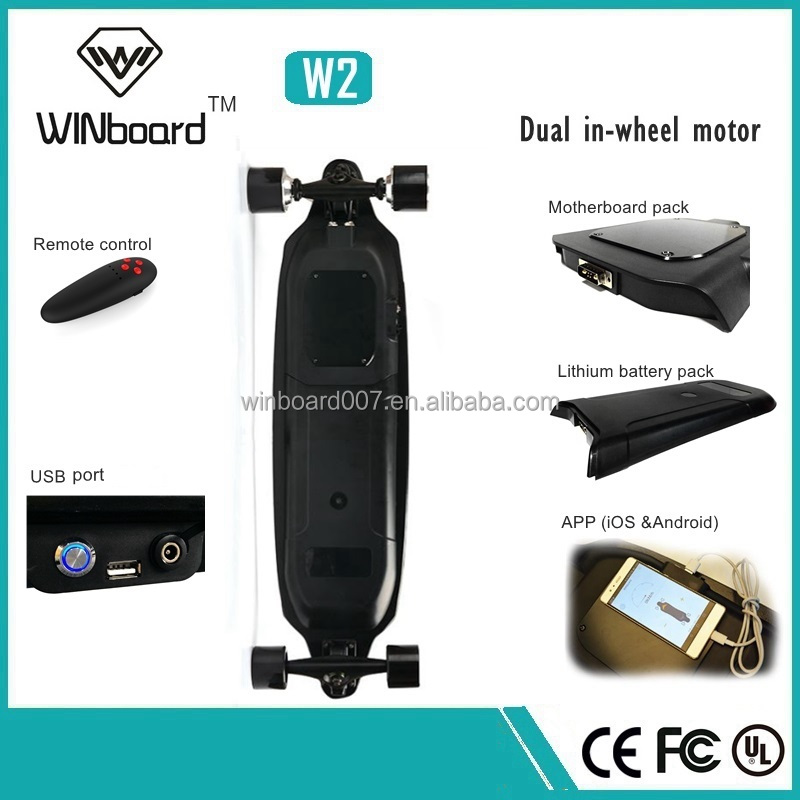 WINboard 1600W oem diy motorized land cruiser board powerful electric skate long board factory with hub motors