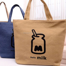 OEM Cheap Reusable Folding Shopping Bag Wholesale portable lightweight canvas wholesale tote bags