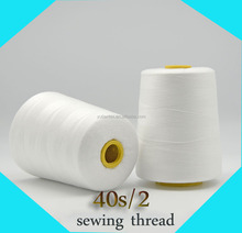 China supplier 100% polyester spun yarn/core spun polyester sewing thread for t shirt yarn/ girls party