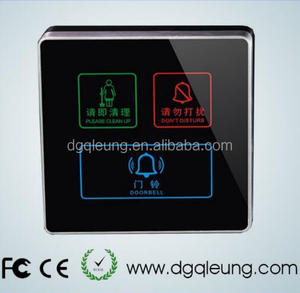 Hotel electronic doorplate/hotel doorbell switch/wired doorbell switch