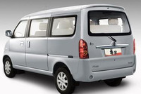 Special Price Good Quality Petrol Mini Van With 8 Seats