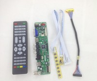 Support USB AV HD Multimedia Playing Universal TV Mainboard Hot Selling For India Market LCD LED TV Spare Parts