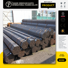 China supplier online shopping ERW welded steel pipe / hollow sections
