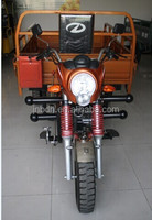 China good brand stronger duty three wheel motorcycle price for Mexico