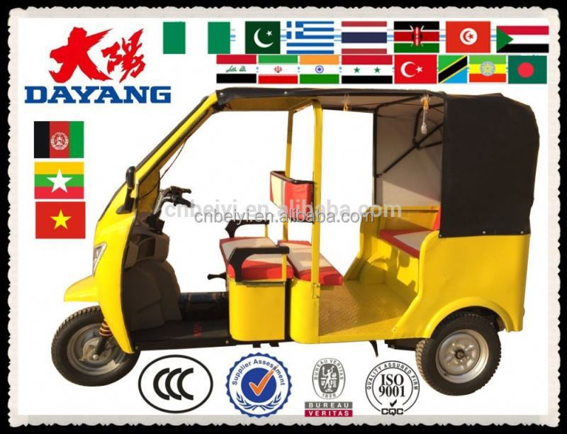 China Ethiopia 175cc mini bajaj tricycle spare parts with good guality